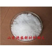硝酸钪高纯稀土 低价高纯