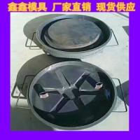 井盖钢模具工业领域 井盖钢模具