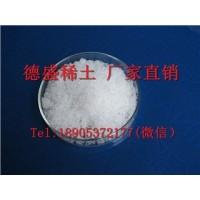 工业级硝酸镁向上订购价格