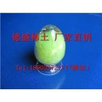 硝酸铥稀土大型厂家供货  价格便