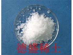 稀土硝酸铽六水合物报价-硝酸铽样品