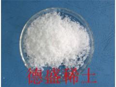 六水氯化镥生产商-99.99%氯化镥三价