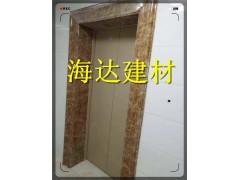 安徽江苏生产啡网电梯门套线的优质