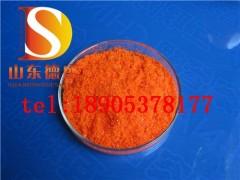 硝酸铈铵厂家直营-硝酸铈铵报价明确