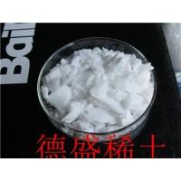 氯化钪样品实验价-分析纯氯化钪