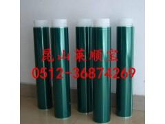 江苏专业生产:镀金高温喷涂遮蔽胶