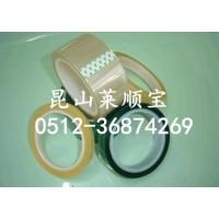 0543耐高温喷涂保护膜胶带 过锡