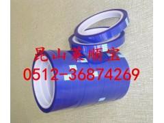 PET蓝色高温胶带蓝色高温硅胶胶带(