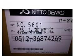 专营进口双面胶 日东5601胶带  日東