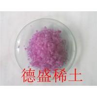 稀土氯化钕产品描述-氯化钕操作