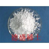 白色粉末氟化镧厂家-氟化镧品质