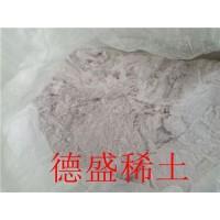 九水硝酸铁工业级批发价-硝酸铁