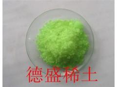 六水氯化铥厂家-氯化铥市场新低价格