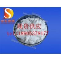 氯化钪50g100g200g各种包装规格