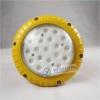 60WLED防爆投光灯 60W烤漆房LED
