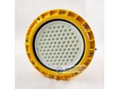 100W120W150W工厂车间LED防爆射灯