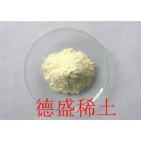 原材料氧化钐价格-氧化钐长期优