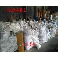 硝酸镧常规标准,硝酸镧工业级催