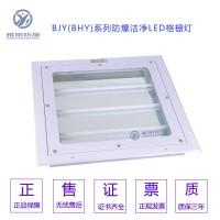 LED-2×16W18W20W28W双管防爆防