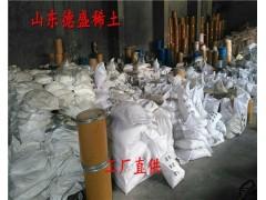 硝酸铈表面处理,硝酸铈常规标准