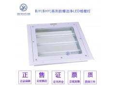 LED-3×16W3×18W36W喷漆房三管洁净