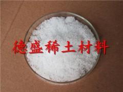 硝酸钇常规标准,Y元素硝酸盐节能材