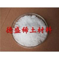 硝酸镓9水合物,硝酸镓常规标准1