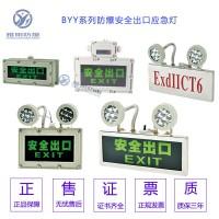 BCJ52-2×5WExdⅡBT690min电厂防