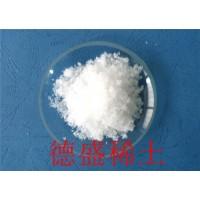 六水硝酸钇白色结晶体运输方便使