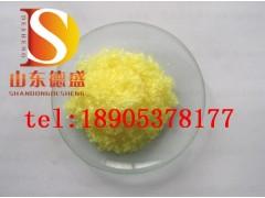 氯化钐自产自销-氯化钐免费报价