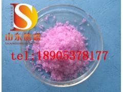 氯化钕厂家供应-氯化钕在线查价