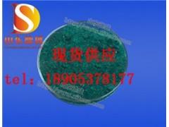 硝酸镍厂家实力强生产能力大价格低