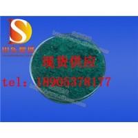硝酸镍厂家实力强生产能力大价格