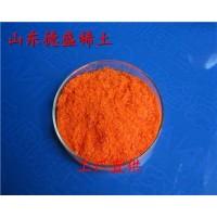 硝酸铈铵化工用催化剂,硝酸铈铵