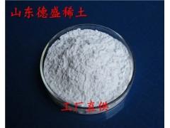 氢氧化锆化工用催化剂,氧化锆100g