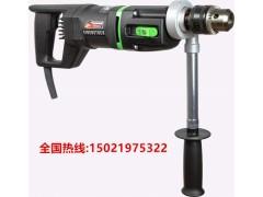 轻便易携带的钻孔机EHB16 / 2.4 S R