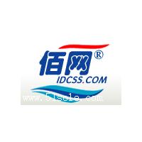 浙江江苏G口独享带宽 机柜租用