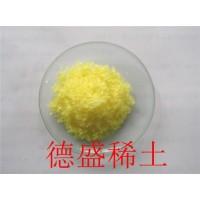 稀土氯化钬靠谱品质山东厂家实时