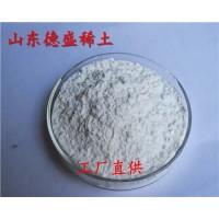 无水氯化镧大厂家,氯化镧生产标