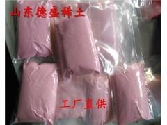 氯化铒工业级500kg,氯化铒主要参数