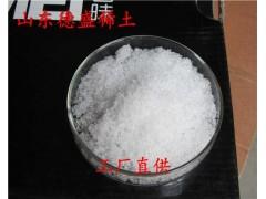 无水氯化镧,氯化镧产品应用领域