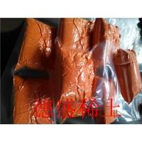 2水硫酸铈铵加工商-99.99%硫酸铈