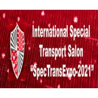 2021第三届俄罗斯(喀山)国际特