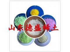 氯化铥催化行业,氯化铥主要参数