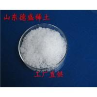 氯化铽催化行业100g价格,氯化铽