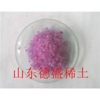 六水合三氯化钕价格-无水氯化钕