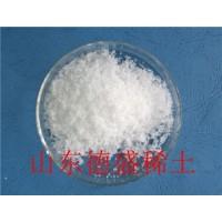 氯化钇MSDS-氯化钇安全技术说明