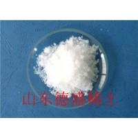 氯化铟优惠降价-氯化铟实验级零