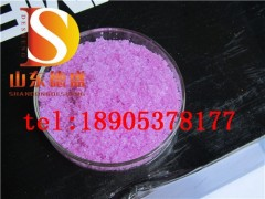氯化铒试剂山东德盛生产工艺产品质