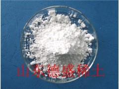 氧化钇好质量优惠价-工业级氧化钇陶